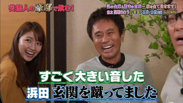 2018年05月04日三田友梨佳の画像33枚目