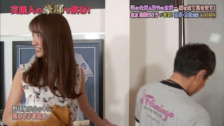 2018年05月04日三田友梨佳の画像35枚目