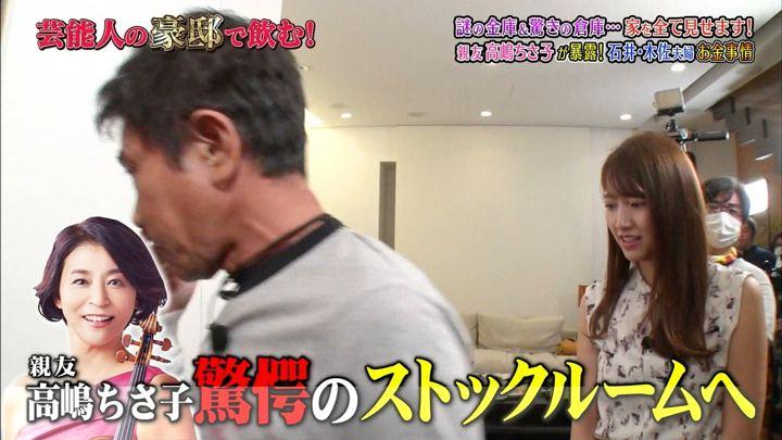 2018年05月04日三田友梨佳の画像52枚目