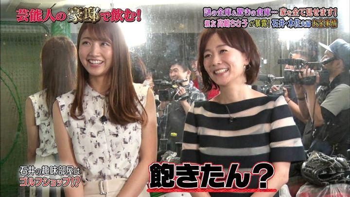 2018年05月04日三田友梨佳の画像55枚目