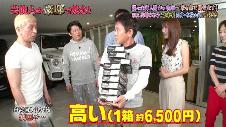 2018年05月04日三田友梨佳の画像56枚目