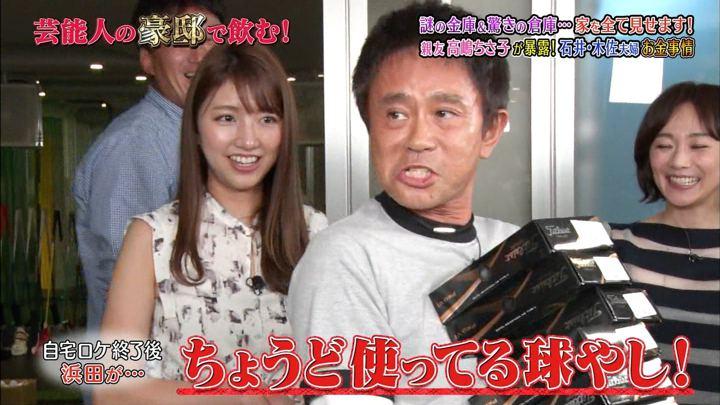 2018年05月04日三田友梨佳の画像57枚目