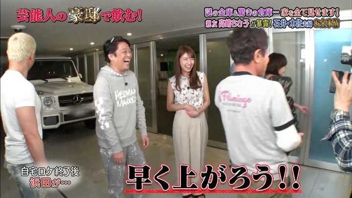 2018年05月04日三田友梨佳の画像58枚目
