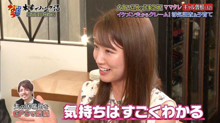2018年05月04日三田友梨佳の画像68枚目