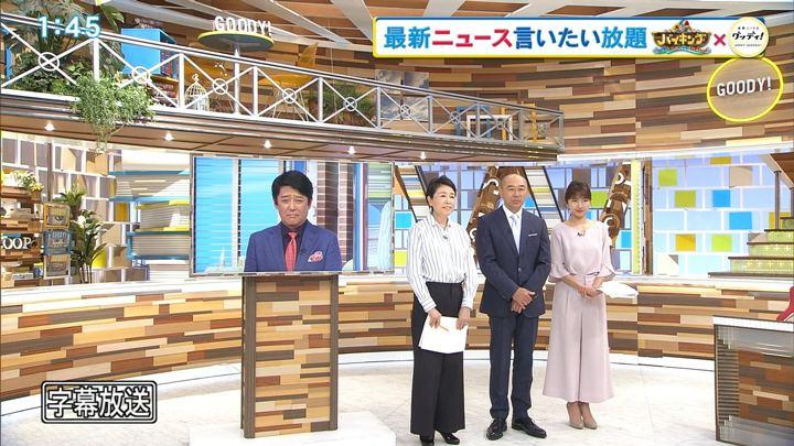2018年05月07日三田友梨佳の画像01枚目