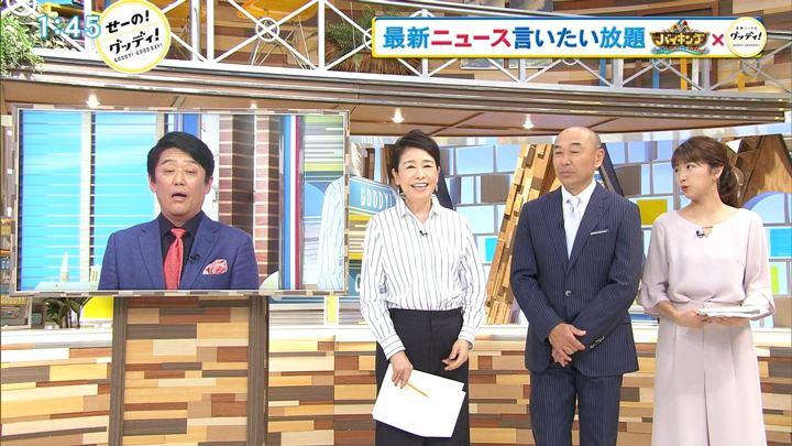 2018年05月07日三田友梨佳の画像02枚目