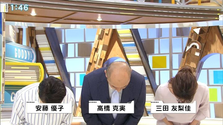 2018年05月07日三田友梨佳の画像04枚目