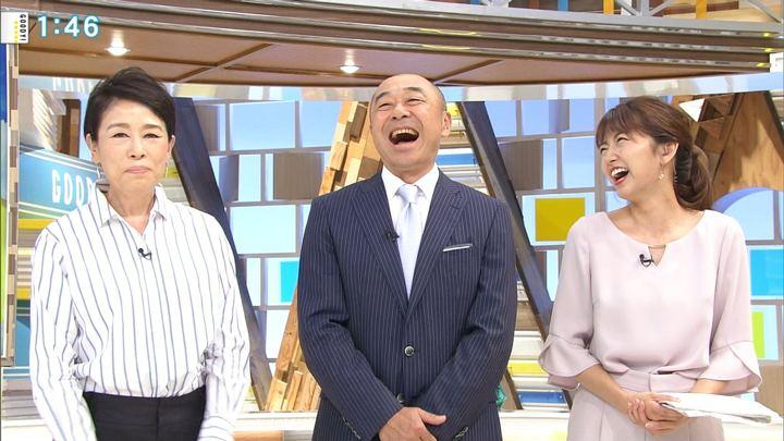 2018年05月07日三田友梨佳の画像06枚目