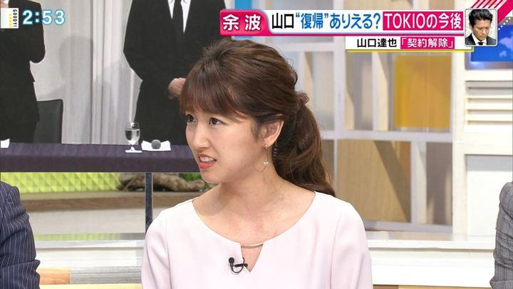 2018年05月07日三田友梨佳の画像11枚目