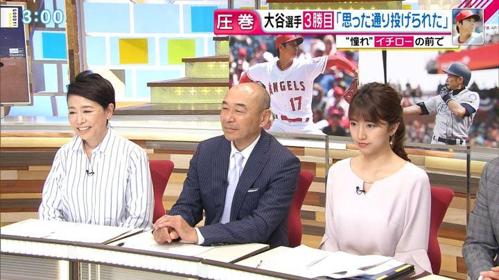 2018年05月07日三田友梨佳の画像13枚目