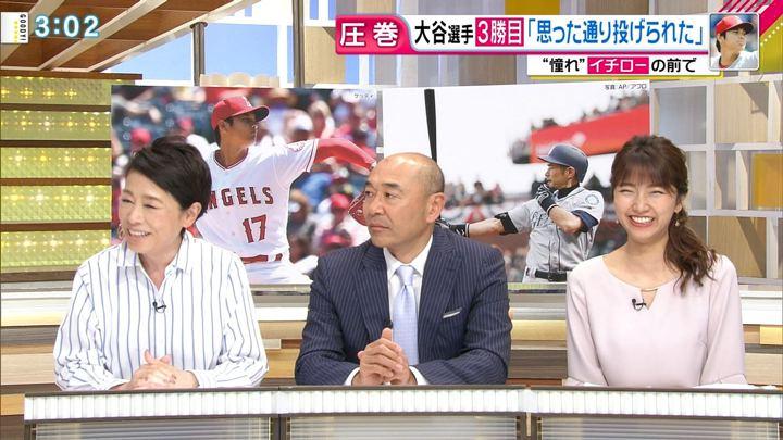 2018年05月07日三田友梨佳の画像14枚目