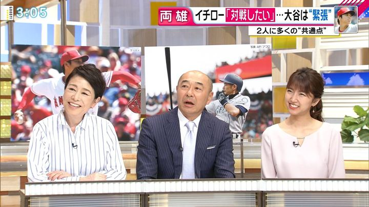 2018年05月07日三田友梨佳の画像15枚目