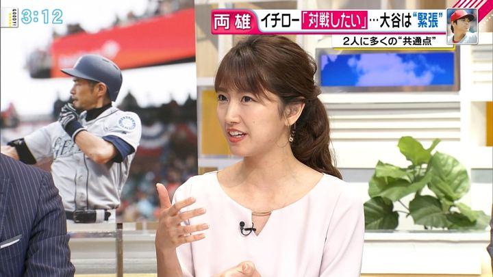 2018年05月07日三田友梨佳の画像17枚目