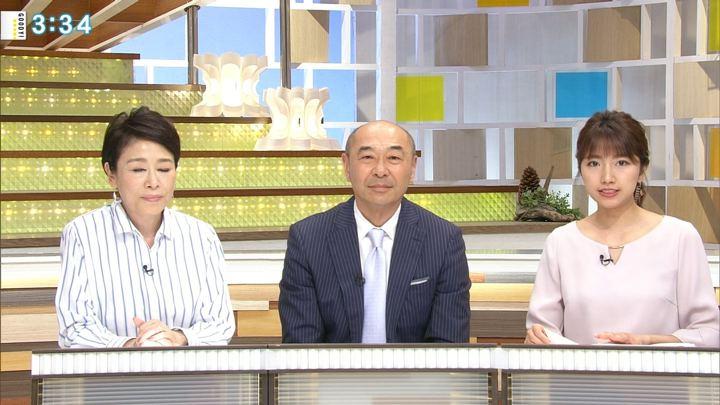 2018年05月07日三田友梨佳の画像23枚目