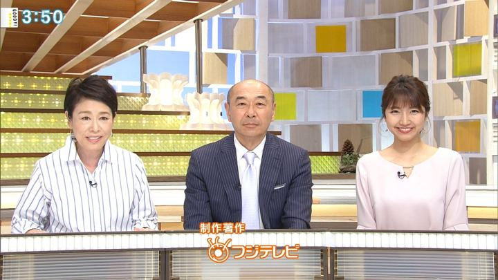 2018年05月07日三田友梨佳の画像24枚目