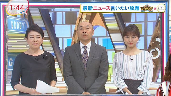 2018年05月08日三田友梨佳の画像01枚目