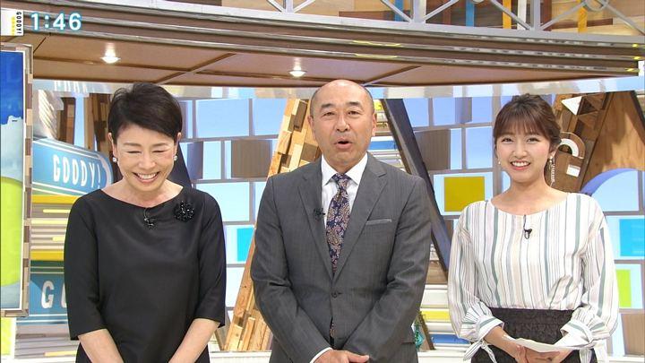 2018年05月08日三田友梨佳の画像07枚目