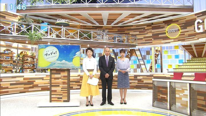 2018年05月09日三田友梨佳の画像04枚目
