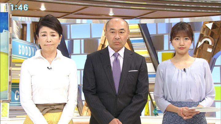 2018年05月09日三田友梨佳の画像05枚目