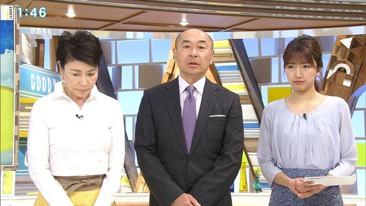 2018年05月09日三田友梨佳の画像07枚目