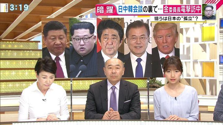 2018年05月09日三田友梨佳の画像15枚目