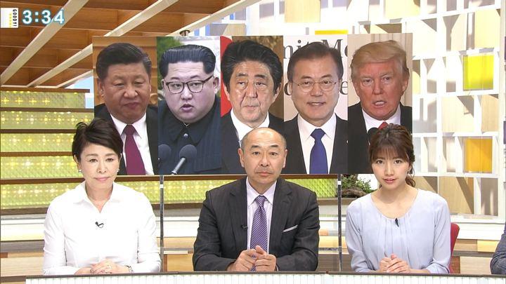 2018年05月09日三田友梨佳の画像16枚目