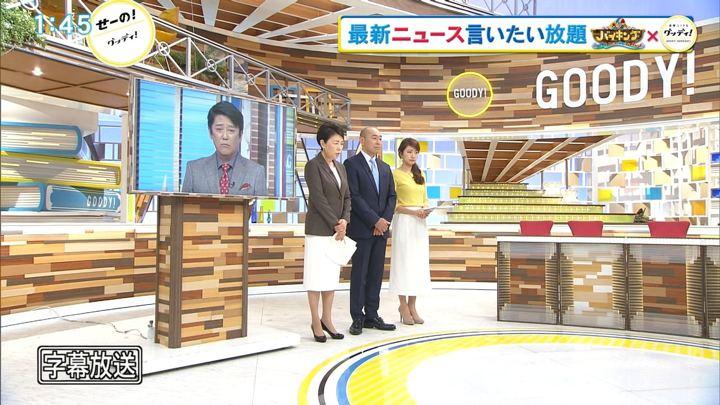 2018年05月10日三田友梨佳の画像01枚目