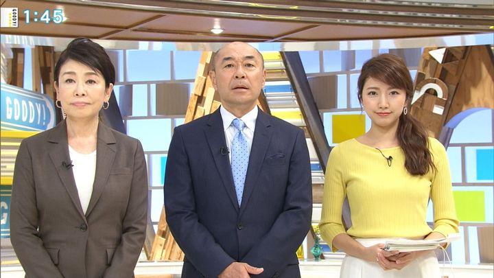 2018年05月10日三田友梨佳の画像04枚目