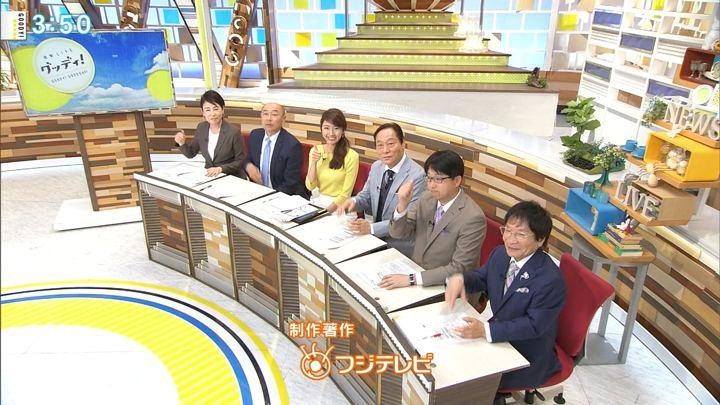 2018年05月10日三田友梨佳の画像24枚目
