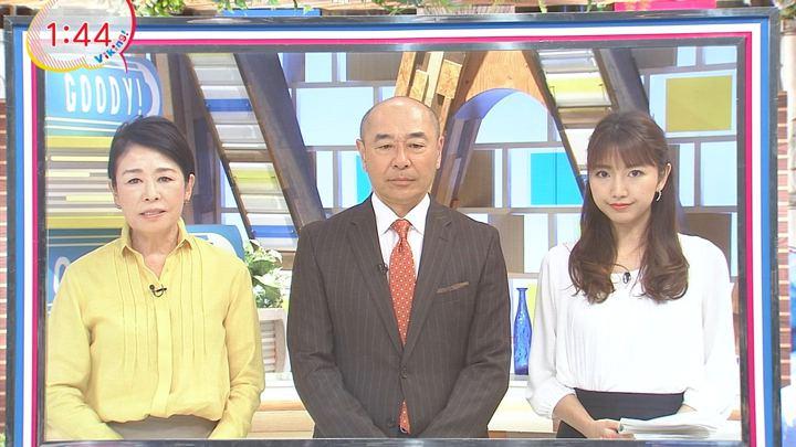 2018年05月11日三田友梨佳の画像01枚目