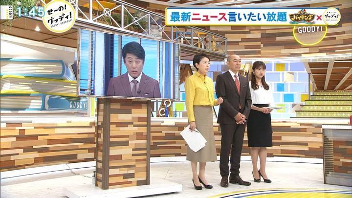 2018年05月11日三田友梨佳の画像02枚目