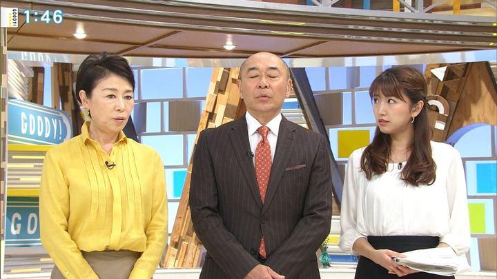 2018年05月11日三田友梨佳の画像04枚目
