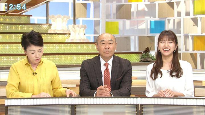 2018年05月11日三田友梨佳の画像17枚目