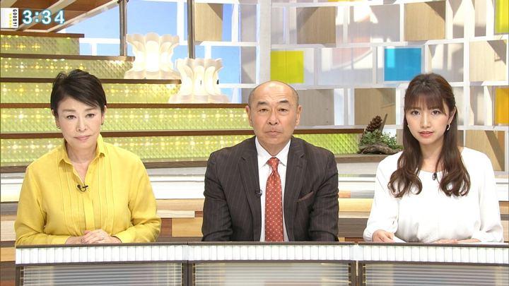 2018年05月11日三田友梨佳の画像22枚目