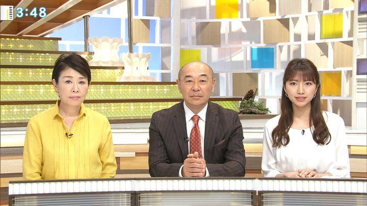 2018年05月11日三田友梨佳の画像24枚目