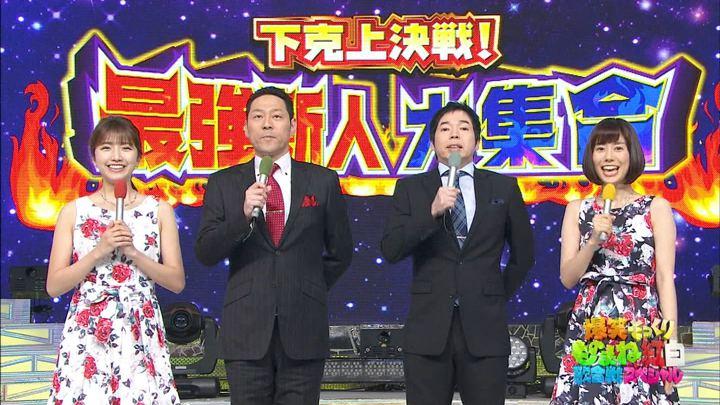 2018年05月11日三田友梨佳の画像28枚目