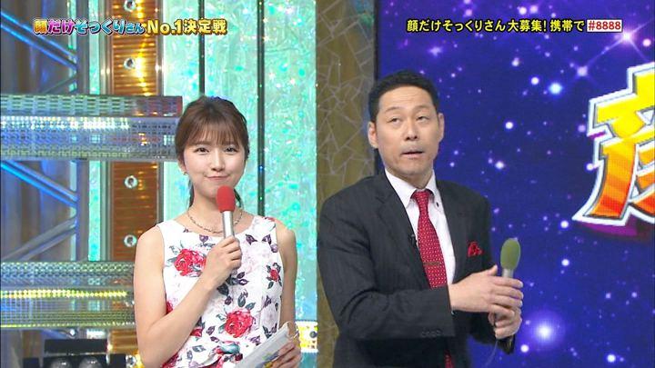 2018年05月11日三田友梨佳の画像35枚目
