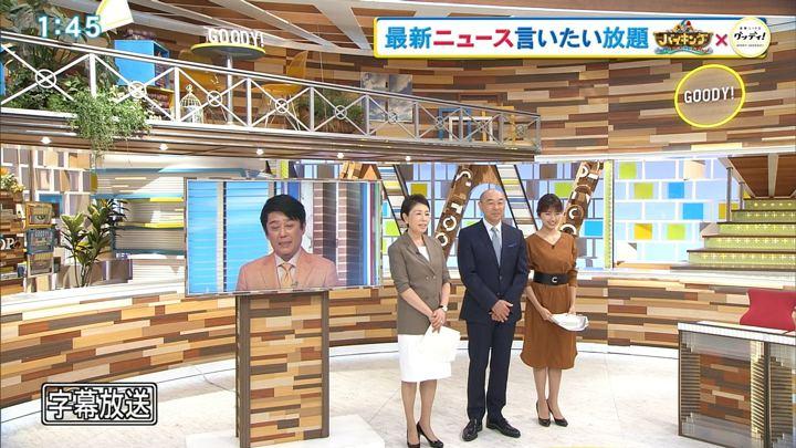 2018年05月14日三田友梨佳の画像02枚目