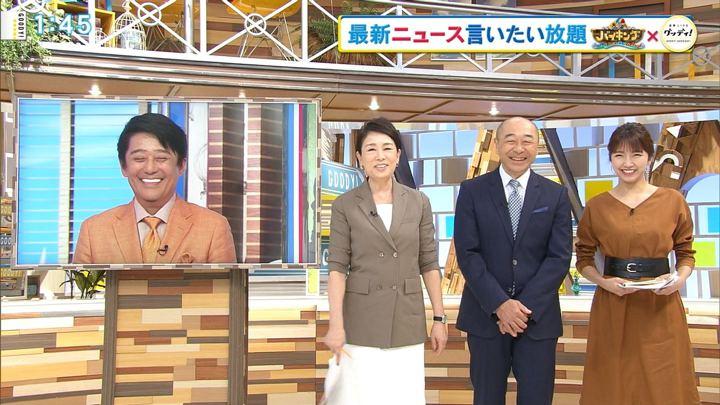 2018年05月14日三田友梨佳の画像03枚目