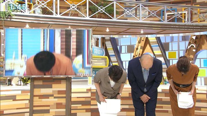 2018年05月14日三田友梨佳の画像04枚目