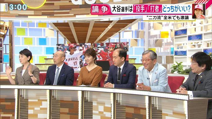 2018年05月14日三田友梨佳の画像11枚目