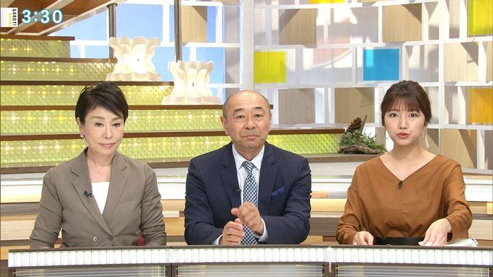 2018年05月14日三田友梨佳の画像13枚目