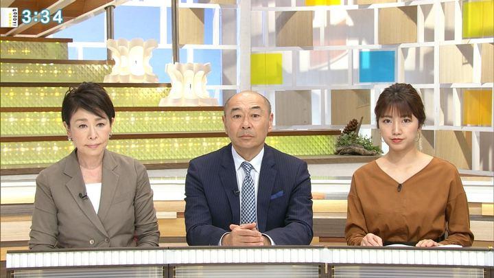 2018年05月14日三田友梨佳の画像14枚目