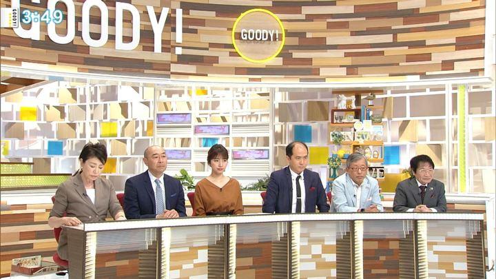2018年05月14日三田友梨佳の画像15枚目