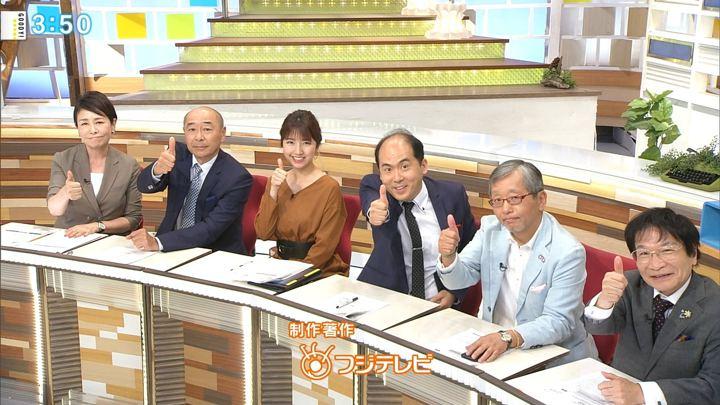 2018年05月14日三田友梨佳の画像16枚目