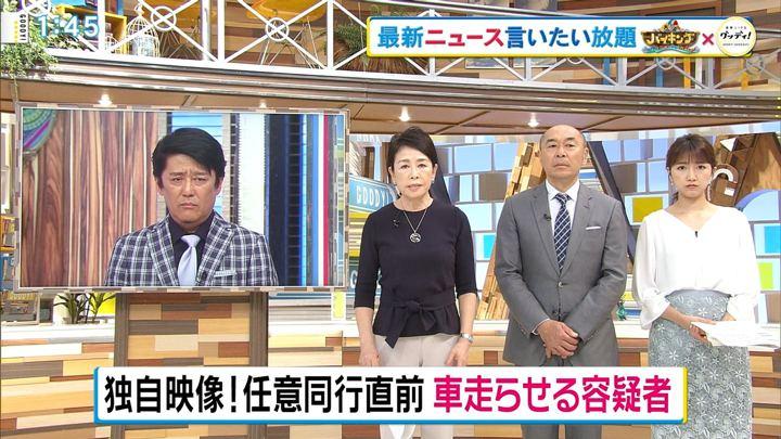 2018年05月15日三田友梨佳の画像01枚目