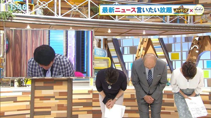 2018年05月15日三田友梨佳の画像02枚目