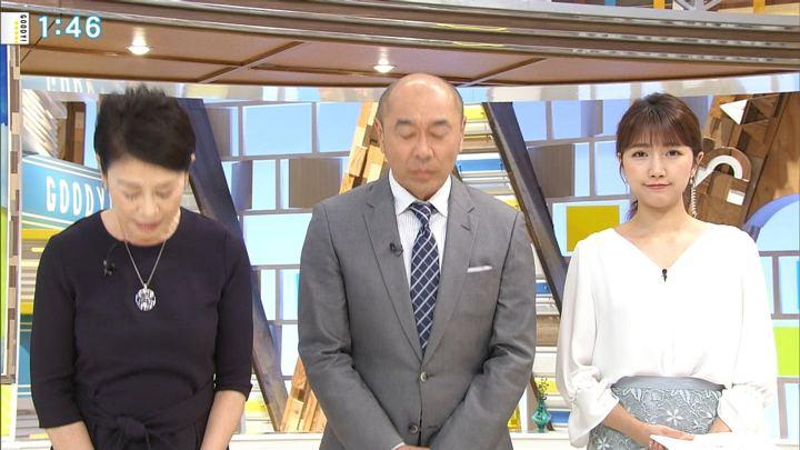 2018年05月15日三田友梨佳の画像03枚目
