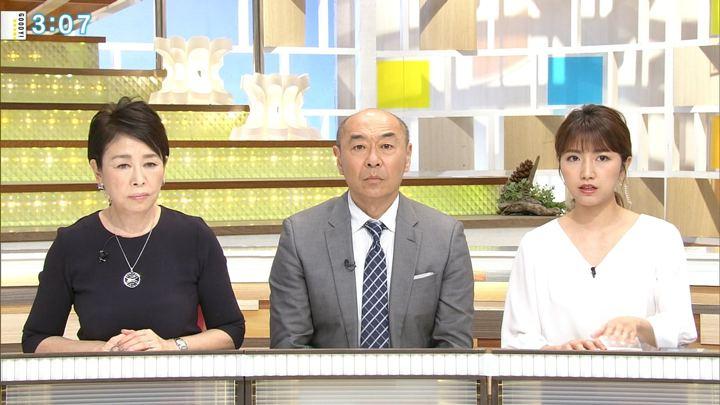 2018年05月15日三田友梨佳の画像06枚目