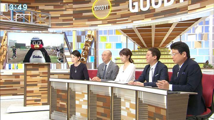 2018年05月15日三田友梨佳の画像13枚目